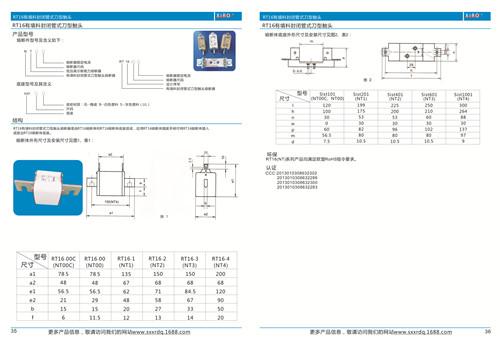西安电动机上用高压限流bwin手机客户端厂家