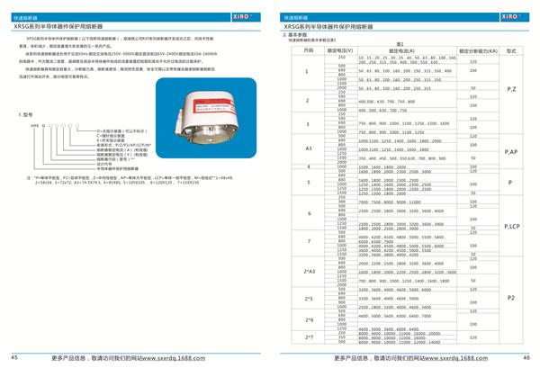 陕西P型系列有填料方型平板式快速雷竞技app下载苹果版