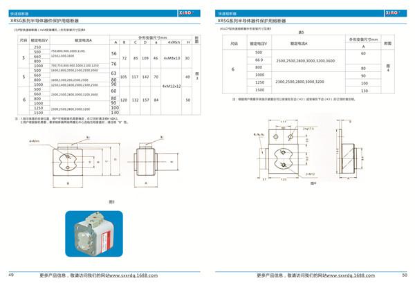 西安P型系列有填料方型平板式快速雷竞技app下载苹果版