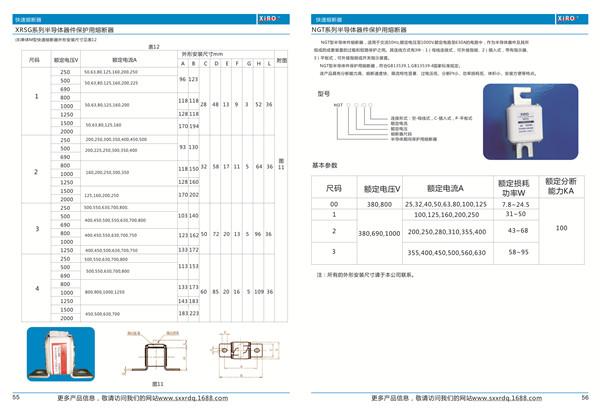 L型系列有填料方型母线式快速bwin手机客户端供应